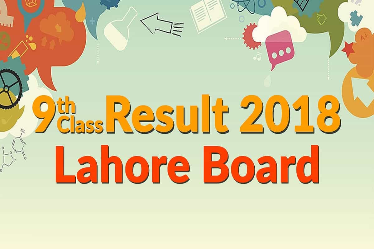 9th Class Result 2018 Is Getting Announced in August